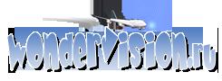 Wondervision.ru