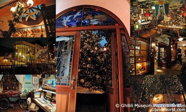 Музей аниме Ghibli