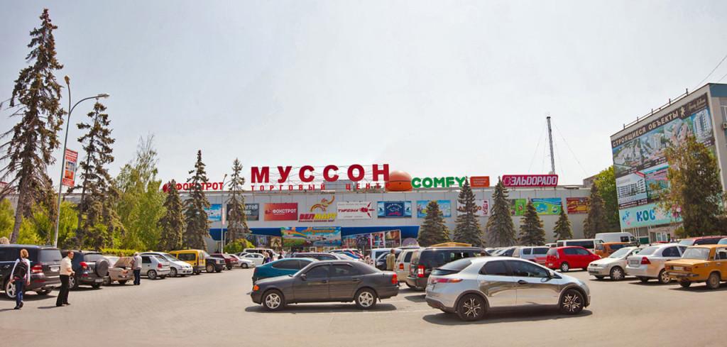 Торгово-развлекательный центр Муссон в Севастополе