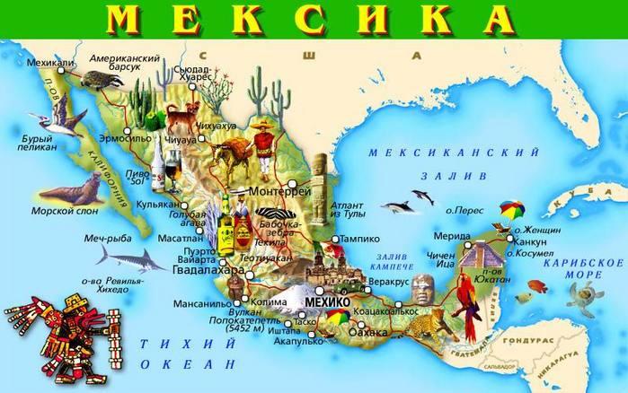Карта достопримечательностей Мексики