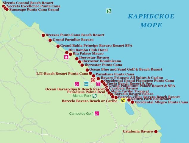 Карта пляжей Пунта-Каны