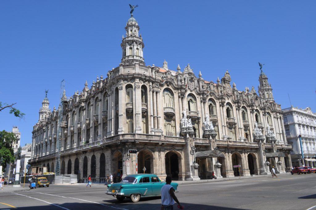Большой театр Кубы