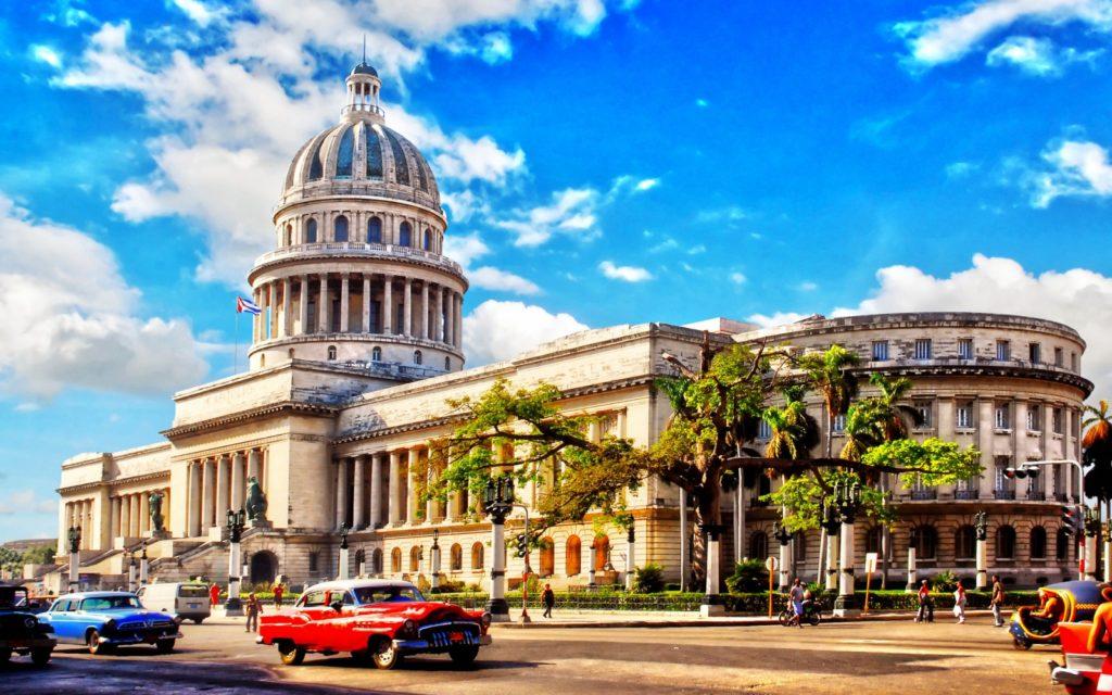 Капитолий Кубы