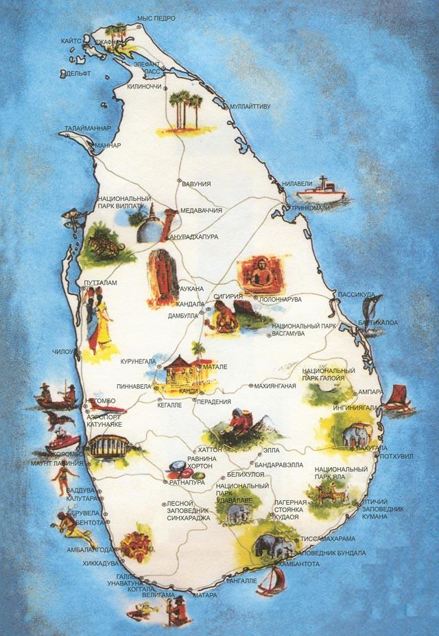 SriLankaKarta