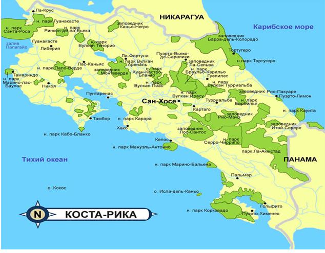 Карты Коста Рики