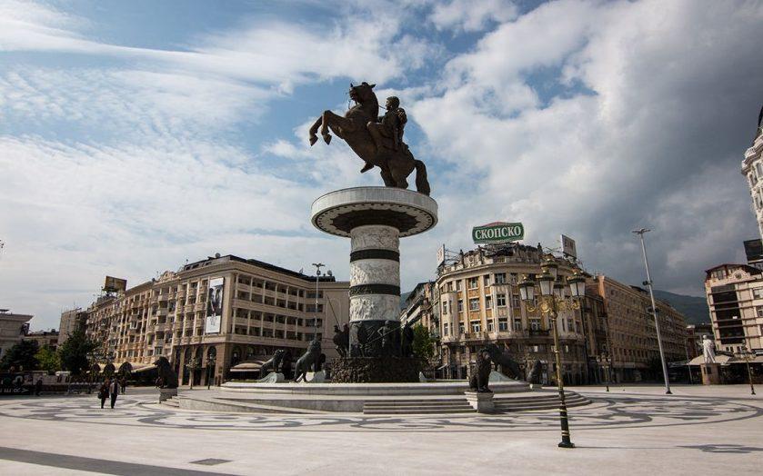 Достопримечательности Македонии: 12 лучших мест страны