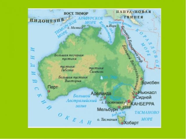озеро Эйр на карте австралии