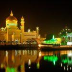 Бруней Достопримечательности Брунея