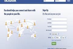 10 сайтов, которые изменили интернет