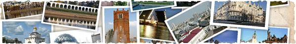 сайт о путешествиях, удивительных и необычных местах