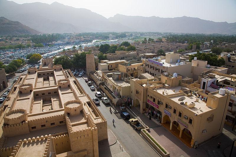 Низва. Оман