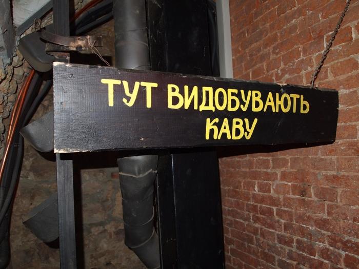 Рестораны и кофейни Львова