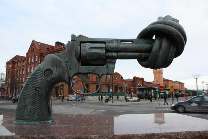 Памятник разоружению