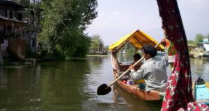 Озеро Дал Индия