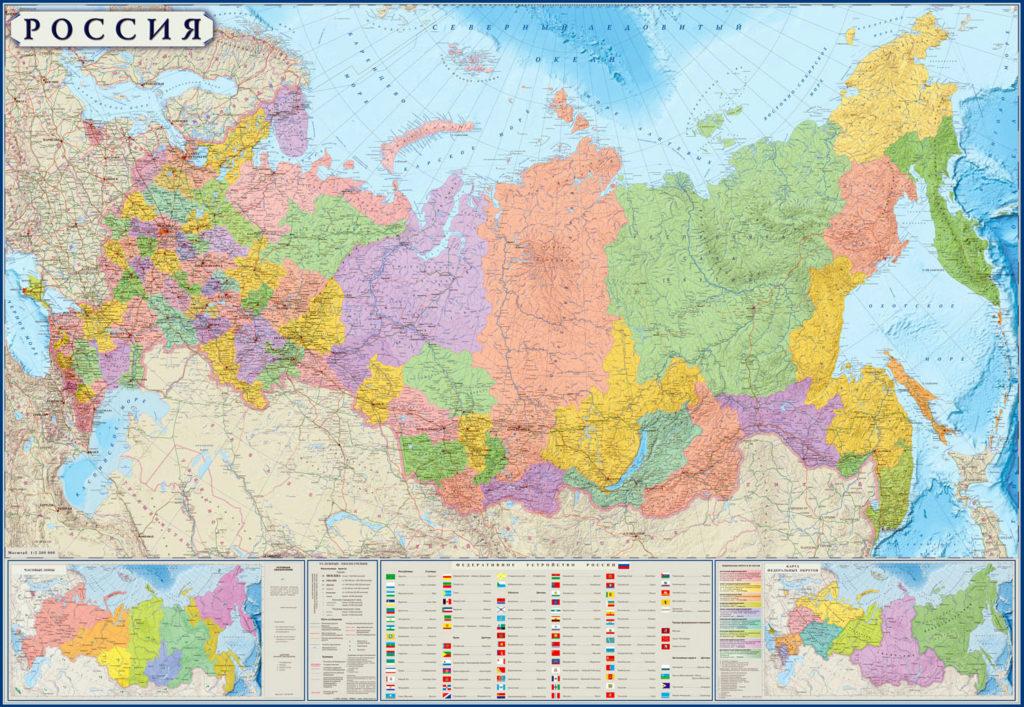 Подробная карта России: политическая и географическая